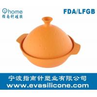 Wholesale Kitchenware Tajine pot from china suppliers