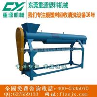 Wholesale Wash the feeder Tube test washing feeder XYJ-TS from china suppliers