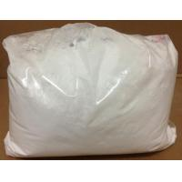 Wholesale Body-Building Trade name :17-Methyltestosterone from china suppliers