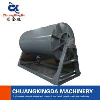 Wholesale Ball Mill 8T from china suppliers