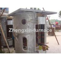 Wholesale 1t Induction Melting Furnace for Aluminum Scrap from china suppliers