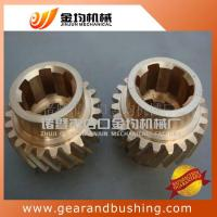 Wholesale gear/worm wheel from china suppliers