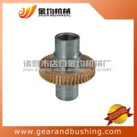 Wholesale Brass gear with iron core from china suppliers