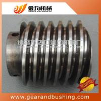 Wholesale worm from china suppliers