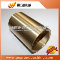 Wholesale brass sleeve from china suppliers