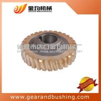 Wholesale Brass gear from china suppliers
