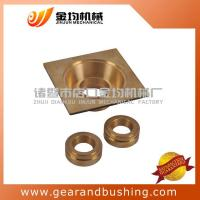 Buy cheap Brass floor drain from wholesalers