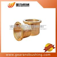 Buy cheap Bearing shell from wholesalers