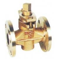 Wholesale Plug valve X43W from china suppliers
