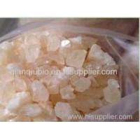 E G-018 e g-018 CAS:983123-31-2 2016 New Produced Manufacturer Price high purity huge stock