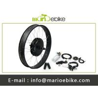 Wholesale 26 x 4.0 Fat ebike hub motor kit from china suppliers