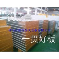 Glass wool sandwich panel - enterprise mouth type