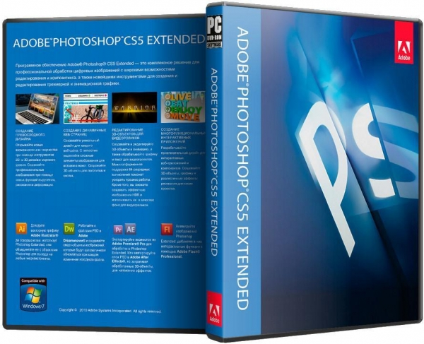 Adobe graphic design software of item 48605356 Free graphic design programs