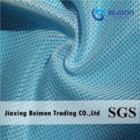 China The Mesh Lining Fabric In Beimon on sale