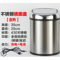 Wholesale SMART INDUCTIVE TRASH CAN from china suppliers
