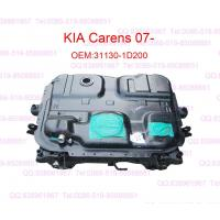 Wholesale kia carens 2007 oil tank with rear crossmember from china suppliers