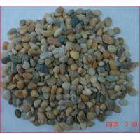 Wholesale Pebbles Filtering Material from china suppliers