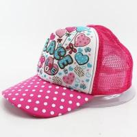 Buy cheap Children Hats XY-CH-02 from wholesalers