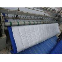 Wholesale Greenhouse quilt Chemical from china suppliers