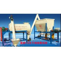 Wholesale Horizontal weighing powder mixing unit from china suppliers