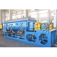 Wholesale KJG Series Hollow Blade Dryer from china suppliers
