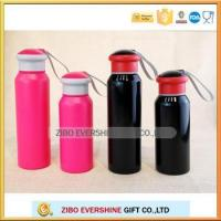 Wholesale Sport water bottle with stainless steel vocuum cup from china suppliers