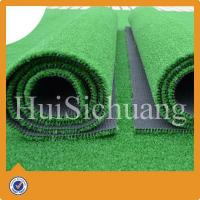 Wholesale Water resistant artificial grass mat from china suppliers