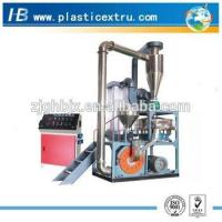 Plastic Pulverizer/Grinder/Mill High-yield polyvinyl chloride mill