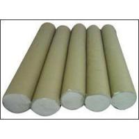 Wholesale Cotton Batting Rolls from china suppliers