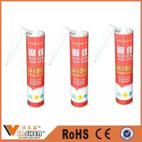 Wholesale Weatherproof silicone building sealant from china suppliers