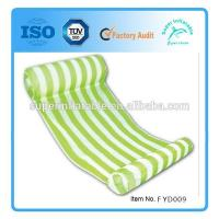Wholesale Inflatable Water mesh Hammock Swimming Pool lounger chair floating bed from china suppliers