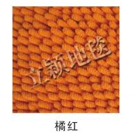 Wholesale Microfiber Chenille Series01 from china suppliers