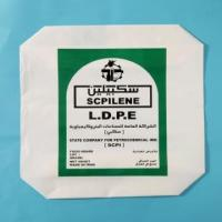 Wholesale LQ-008LDPE Valve Bags from china suppliers