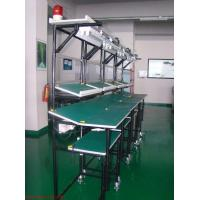 Wholesale BarworkbenchQT-06 from china suppliers