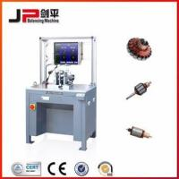 Buy cheap Shanghai Jianping armature and motor rotor balancing machines with new technology from wholesalers