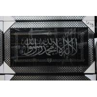 Wholesale Decoration Custom Art Frame from china suppliers