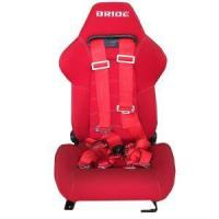 Wholesale High Elastic Sponge Fabric Racing Car Seat from china suppliers