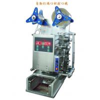Buy cheap Automatic tray sealer with date printer from wholesalers