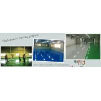 Wholesale Interior Floor Paint 2-Component Epoxy Floor Paint for Light Industrial Use from china suppliers