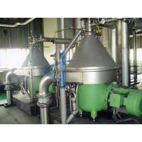 Small scale cottonseed oil refining equipment plant