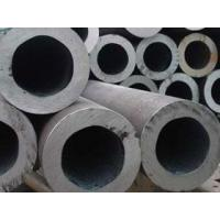 Wholesale Alloy Steel Pipes & Tubes from china suppliers