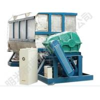 Wholesale 3 tons lacquer mixer from china suppliers