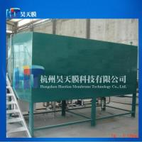 Wholesale 20D/T membrane bioreactor from china suppliers