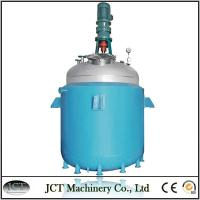 Wholesale jacket reactor from china suppliers