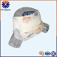 Wholesale Prefold Wearing Disposable Diapers Online Baby Brands from china suppliers
