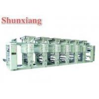 Wholesale Slow speed gravure printing machine from china suppliers