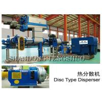 Wholesale Disc Heat Dispersing system from china suppliers