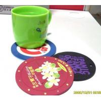 Wholesale cup mat from china suppliers