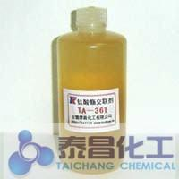 Wholesale TA-361 Titanate Cross-linking Agent TA-361 from china suppliers