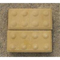 Wholesale Blind Road Brick from china suppliers